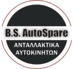 B.S. AUTOSPARE – Ε. ΜΠΑΛΑΝΤΙΝΑΚΗΣ & ΣΙΑ ΟΕ